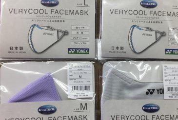 YONEX マスク 入荷しました!