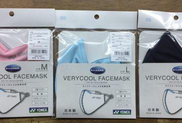 YONEX マスク入荷しました!